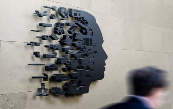 Toezicht op privacy in de zorg verandert met komst AVG
