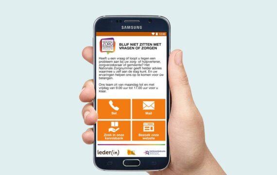 Nationale Zorgnummer voortaan ook via app bereikbaar