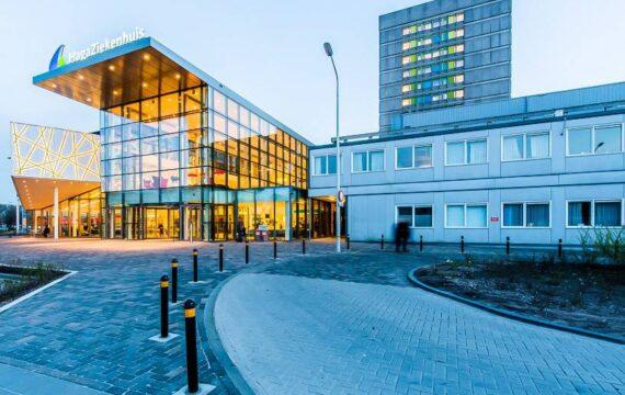 HagaZiekenhuis voert extra privacy-maatregelen EPD door