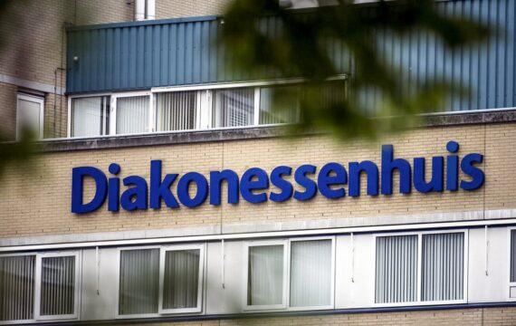 Diakonessenhuis krijgt lening voor vernieuwing, technologie