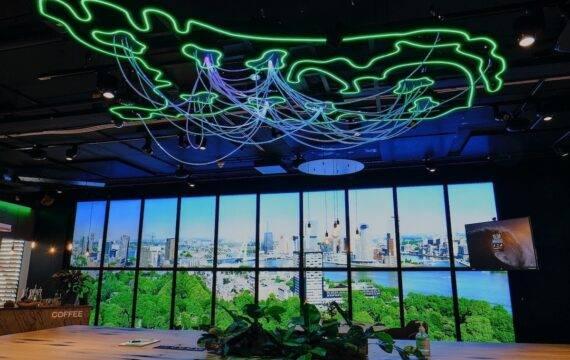 12 oktober: Rond de Tafel 'Digitale zorg vergroot de kwaliteit van leven'